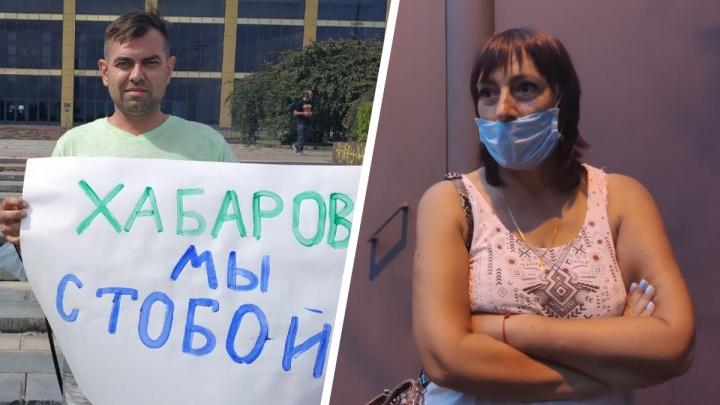 «Полицейские сфоткали свои раны»: адвокат рассказала, что предъявили задержанному за пикет в поддержку Хабаровска