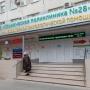 Волгоградцев с COVID-19 будут лечить в кабинетах телемедицины