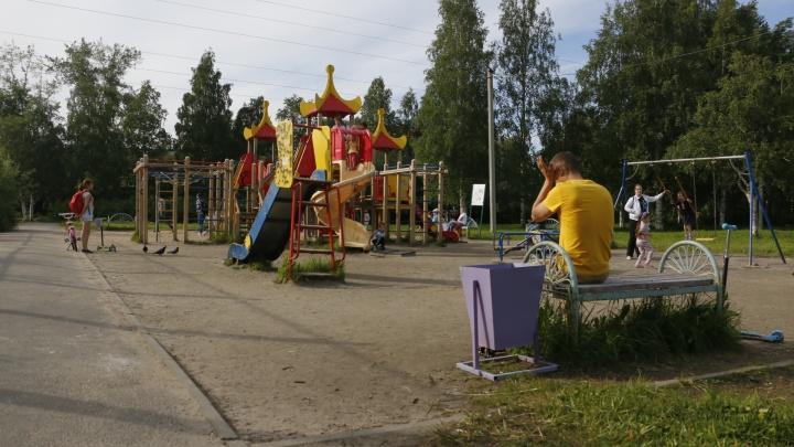 В Архангельске началось голосование за проекты горожан по благоустройству