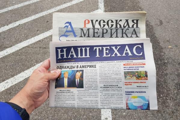 Как переживают пандемию челябинцы в Хьюстоне, в штате Техас<br>