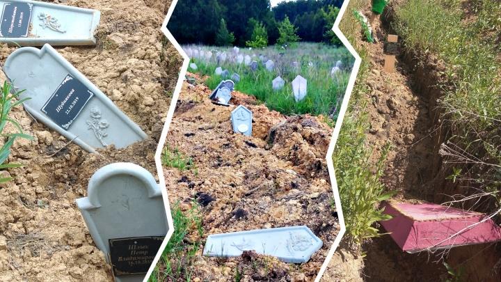 «Вакханалия и надругательство»: челябинцев возмутили варварские захоронения на городском кладбище