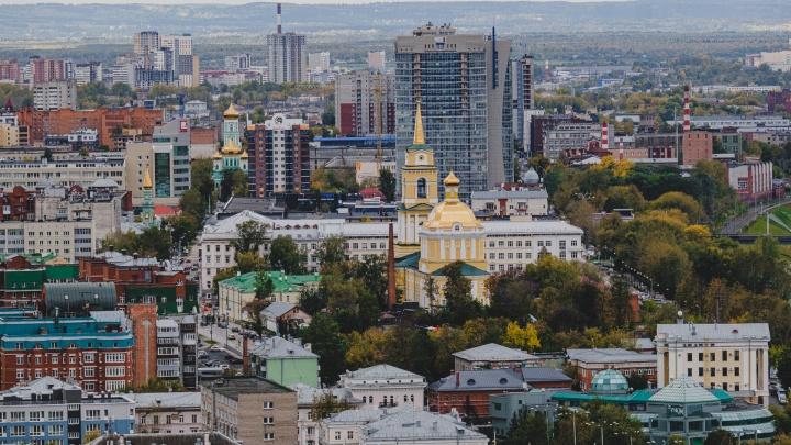 Научат англичан уральским частушкам: Пермь и Оксфорд отметят 25-летие побратимских отношений
