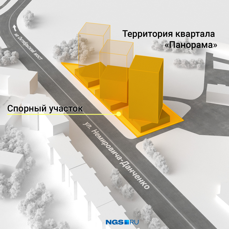 Спорный участок вошёл в состав большой территории — он, в общем-то, обеспечил всему проекту въезд с магистральной улицы Немировича-Данченко