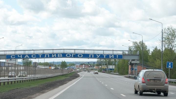 В Перми из-за поездки на дачу оштрафовали вахтовика с отрицательными тестами на COVID-19