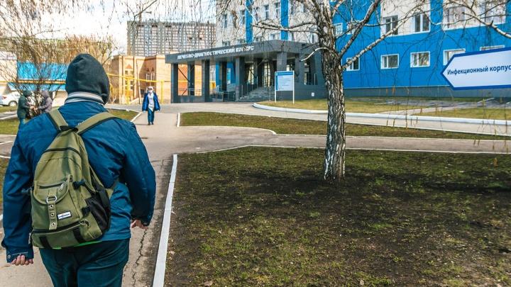 Стало известно, сколько студентов болеют коронавирусом в Самарской области