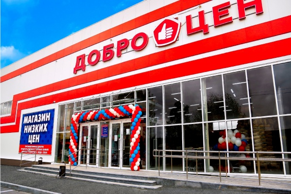 Популярный формат магазина низких цен, завоевавший доверие миллионов россиян, теперь поможет сэкономить семейный бюджет и волгоградцам