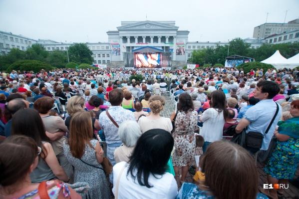 Венский фестиваль состоится даже в период коронавирусных ограничений, но гостей на нем будет в два раза меньше обычного