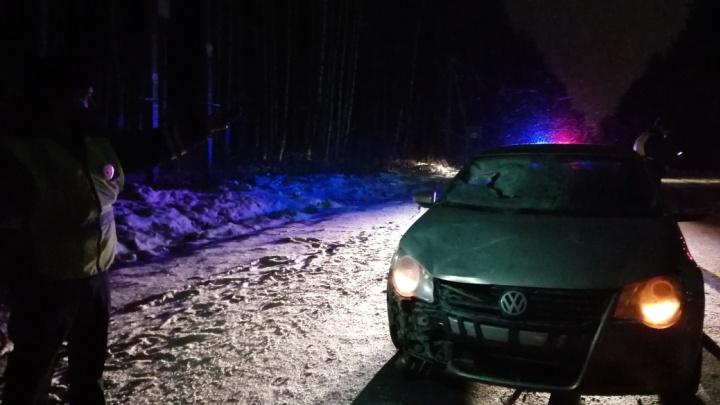 Не увидел мужчину в темноте: в Екатеринбурге Volkswagen насмерть сбил пешехода