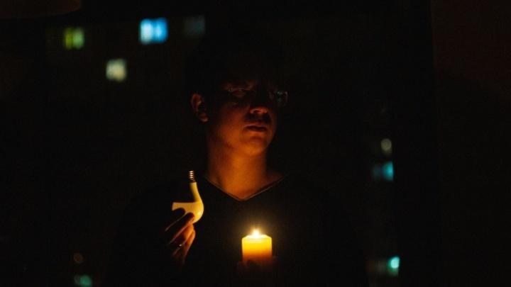 В Омске произошло масштабное отключение света
