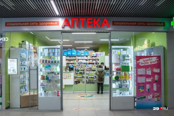 """В ноябре в аптеках было&nbsp;<a href=""""https://29.ru/text/health/2020/11/19/69558548/"""" target=""""_blank"""" class=""""_"""">сложно найти лекарства, которые назначают при коронавирусе</a>. В Минздраве отчитались, что ситуация улучшается"""