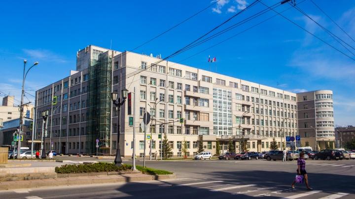 В правительстве НСО одобрили новый прожиточный минимум для пенсионеров — он стал больше на 366 рублей