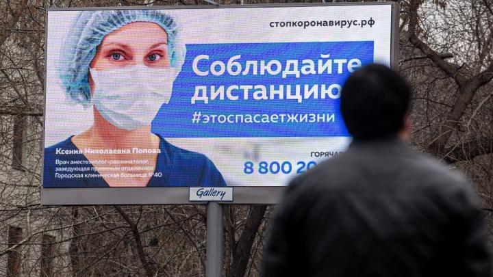 Текслер назвал свежие данные по заболевшим коронавирусом в Челябинской области