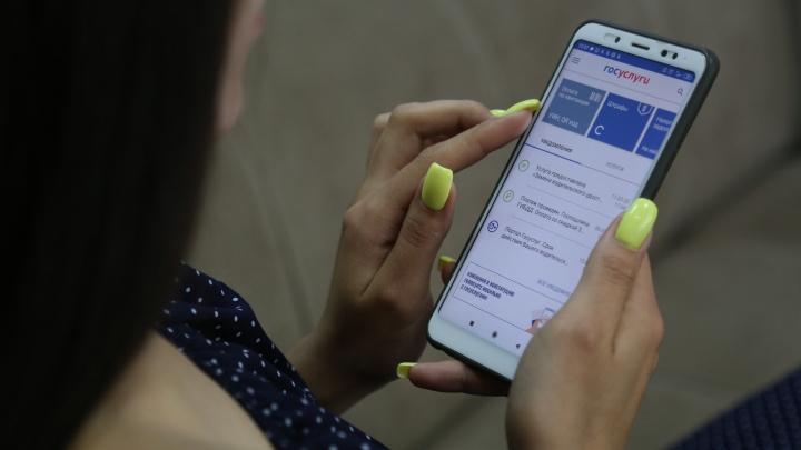 Через неделю в Башкирии изменятся правила оформления недвижимости онлайн