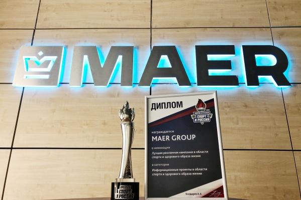 Награда премии «Спорт и Россия» считается престижной