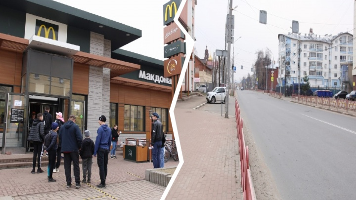 Улицы обезлюдели, а у фастфуда — очереди: как коронавирус изменил жизнь в Ярославле