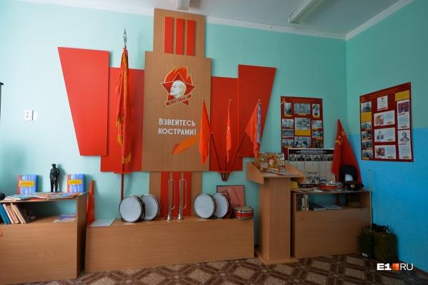 Сегодня отмечается День пионерии (фото из Музея пионерии)