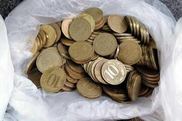Монеты будут обменивать без комиссии до 11 ноября