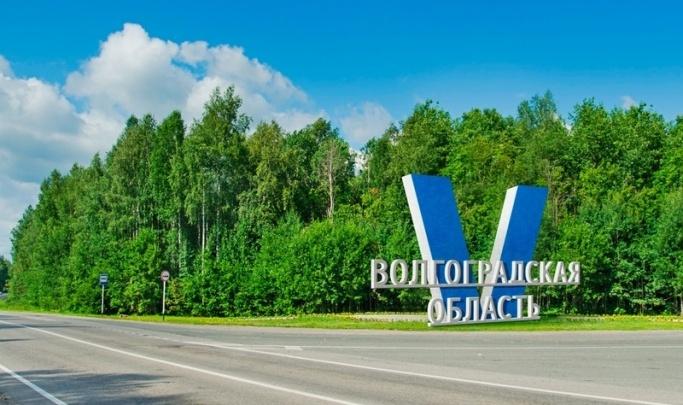 Администрация проверит миллионные расходы на сомнительный бренд Волгоградской области
