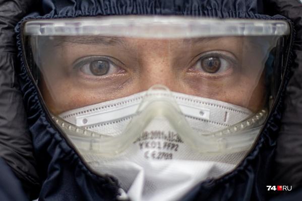 В Челябинске несколько тысяч сотрудников больниц встали на борьбу с COVID-19