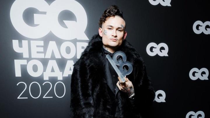 Моргенштерн стал музыкантом года по версии модного журнала GQ