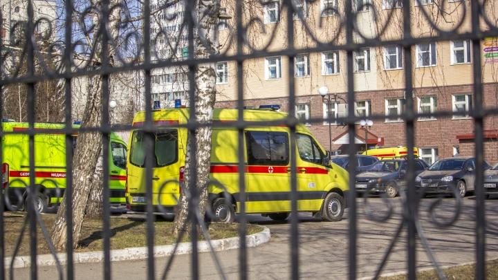 В Башкирии за сутки 173 человека заболели внебольничной пневмонией