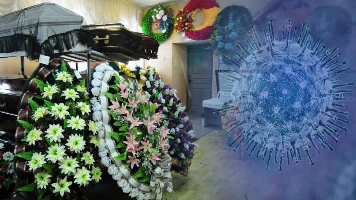 «Врут, что в крематорий очереди»: черные похоронщики разводят людей на деньги, пользуясь эпидемией