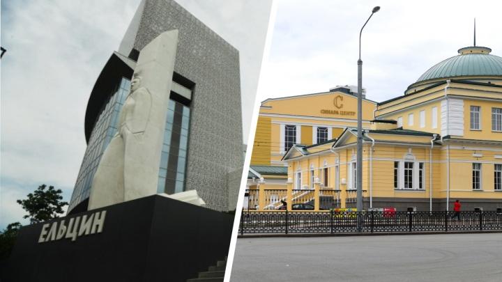 Они возвращаются! Рассказываем, когда и с какими новинками откроются музеи в Екатеринбурге