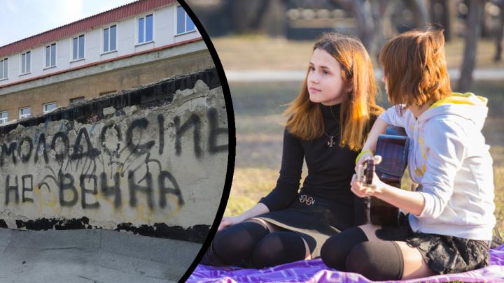 Умные и голодные: как живется молодёжи в Новосибирске — 6 коротких историй