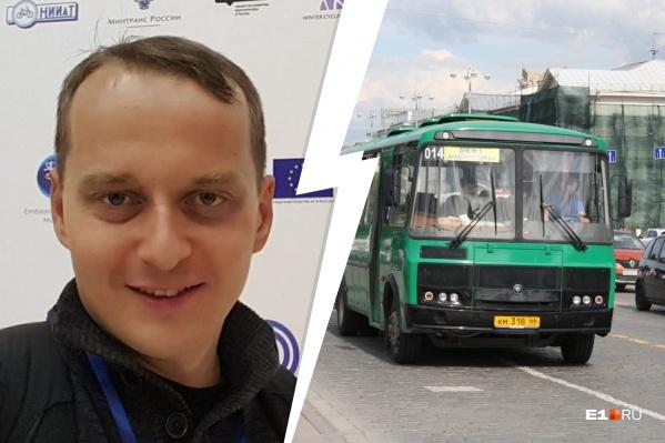Урбанист рассуждает о плюсах и минусах новой транспортной реформы