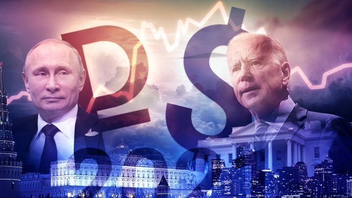 Непредсказуемый год: эксперты— о том, что будет с курсами валют и рублем в 2021 году