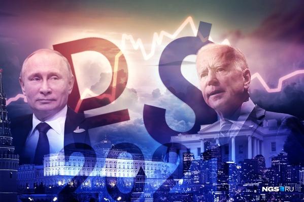 Эксперты сходятся во мнении, что дальнейшие прогнозы будут зависеть от Байдена и его решений