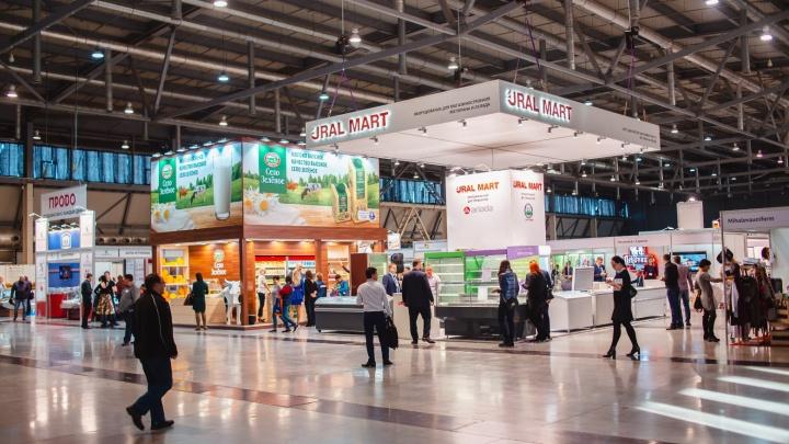 Уральцам раскрыли 7 фактов о выставках продуктов питания, напитков и пищевого оборудования