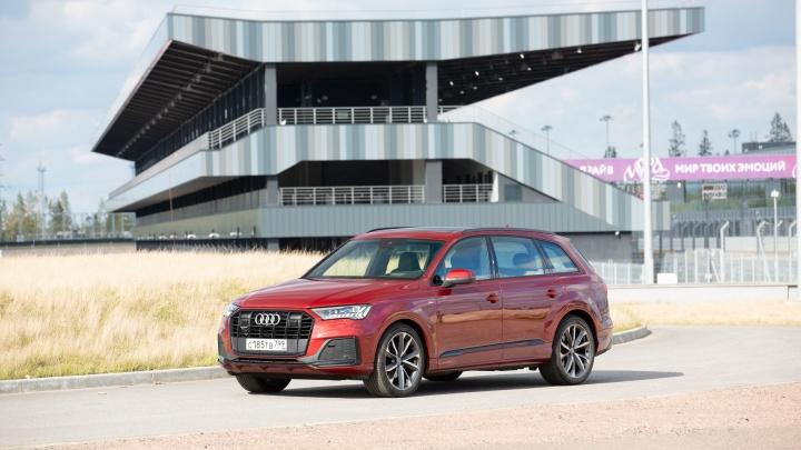 Роскошь быть искушенным: как новый Audi Q7 покоряет уральские дороги