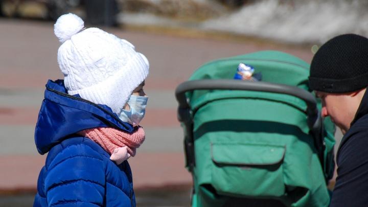 Ярославские родители потребовали открыть дежурные группы в садиках