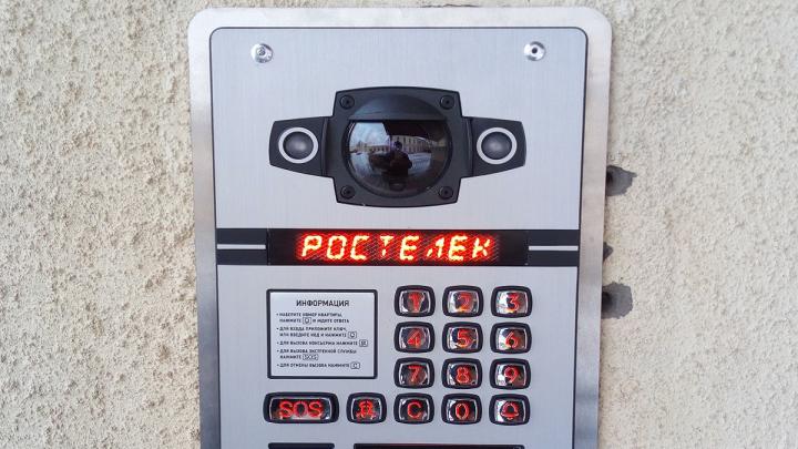 «Ростелеком» установил в Ярославле первые умные домофоны