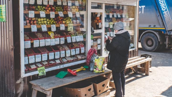 В Челябинской области закрыли рынок, на котором работали заболевшие COVID-19 торговцы