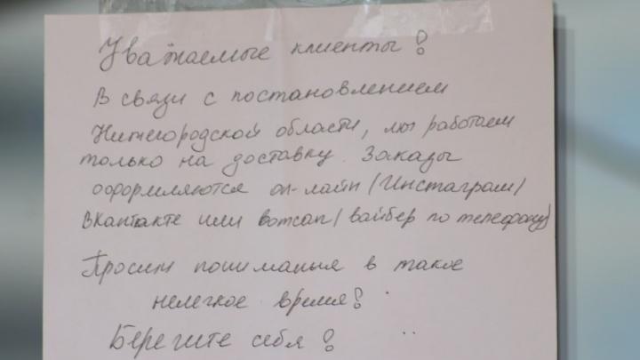 «Ситуация серьезная, появились «незавозные» случаи»: хроники коронавируса в Нижнем Новгороде