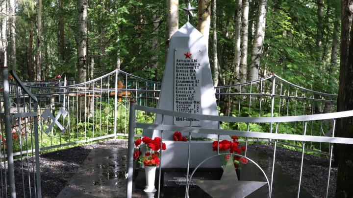 В Архангельской области восстановили мемориал курсантам, погибшим в Великую Отечественную войну