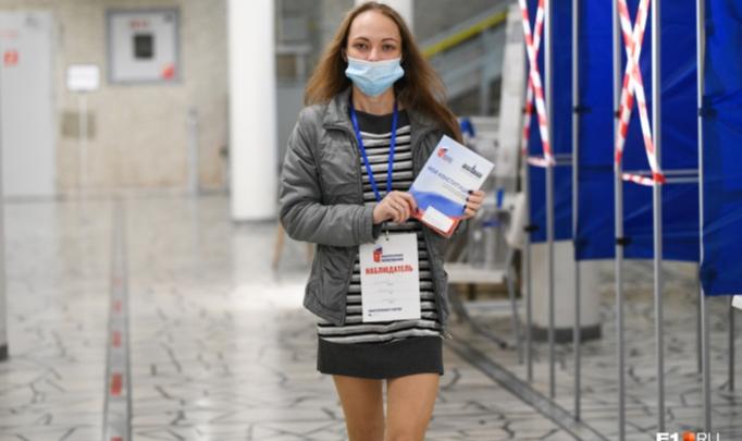 «Правительство кинуло нас на деньги»: наблюдателям за голосованием по Конституции в Екатеринбурге забыли заплатить