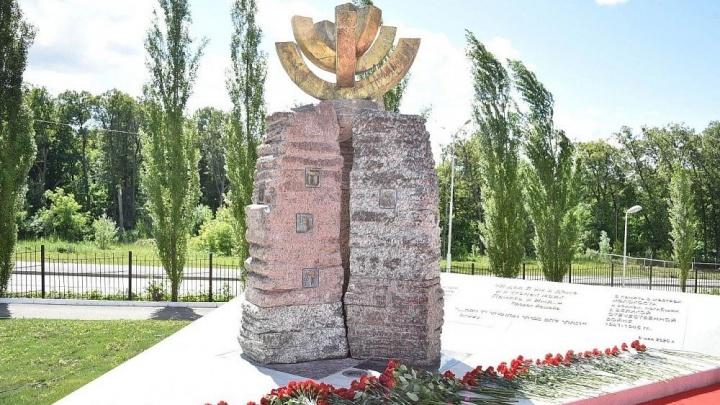 В Уфе открыли первый в ПФО памятник жертвам холокоста