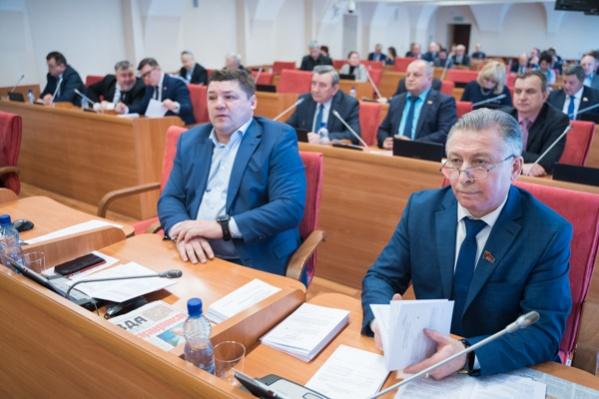 Депутаты Ярославской областной думы поддержали поправки в Конституцию России