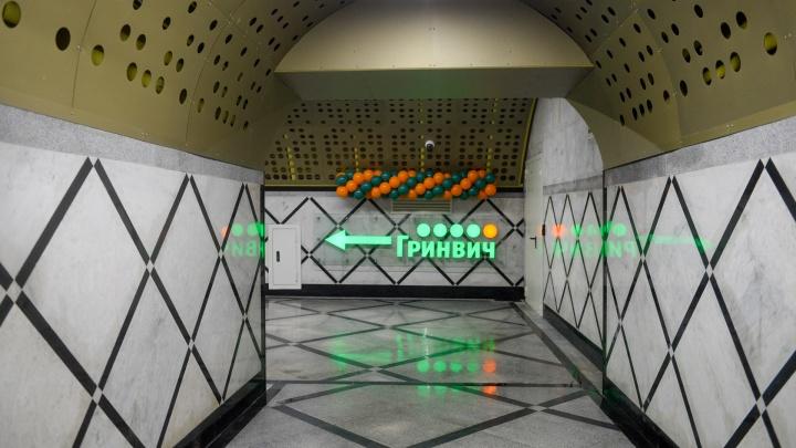 Мраморный переход из метрополитена в «Гринвич» изменит часы работы