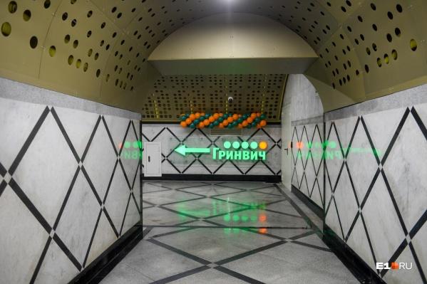 Переход со станции метро в ТРЦ «Гринвич» будут открывать с 07:30