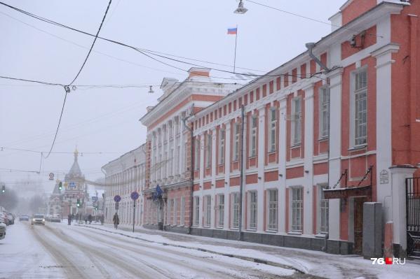 В мэрии Ярославля приглашают на работу новых сотрудников