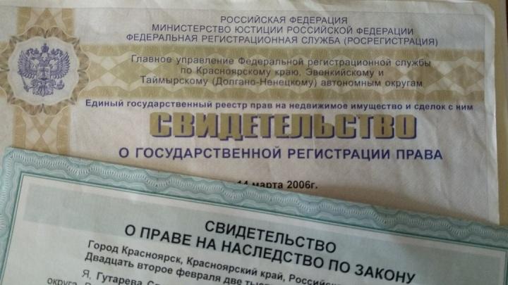Мужчина обманул доверчивую сотрудницу банка и получил наследство пенсионерки в 5,7 миллиона рублей
