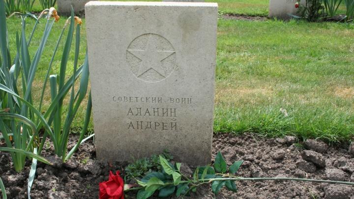 В Нидерландах обнаружили могилу солдата из Красноярска, погибшего в военные годы