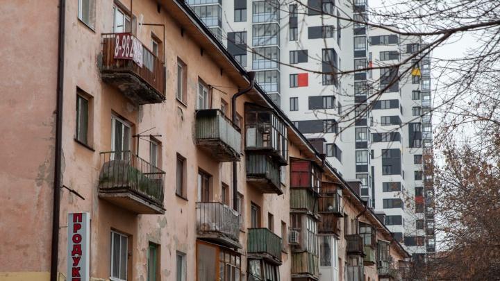 Свое жилье: сравниваем, как за год в Тюмени изменились цены на новостройки и вторичку