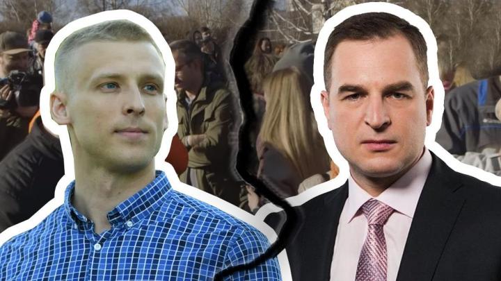 Православный журналист решил отправить в колонию парня, который толкнул его во время протестов в сквере