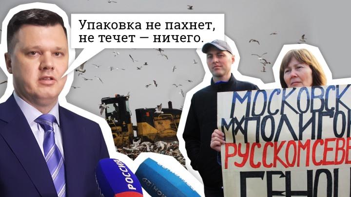 От скандальной переписки до «упаковки, которая не пахнет»: чем северянам запомнится Евгений Фоменко