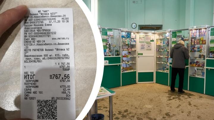 Новосибирцы столкнулись с высокими ценами на антибиотик в муниципальной аптеке — мэрия объяснила почему